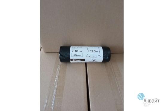 Мешки HiBag 120л (10 шт) ПВД 25 мкм,черные/20