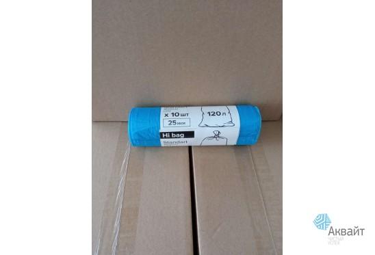 Мешки HiBag 120л (10 шт) ПВД 25 мкм, синие/20