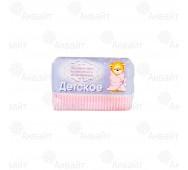 Мыло туалетное Детское 100г в обертке/64 шт